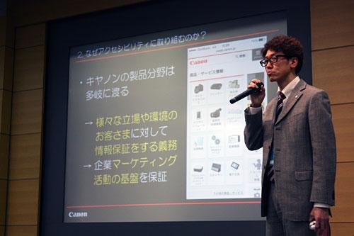 講演中の澤田氏